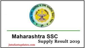 Maharashtra SSC Supplementary Result 2019