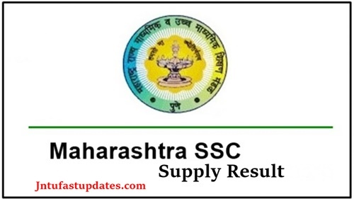 Maharashtra SSC Supplementary result 2020