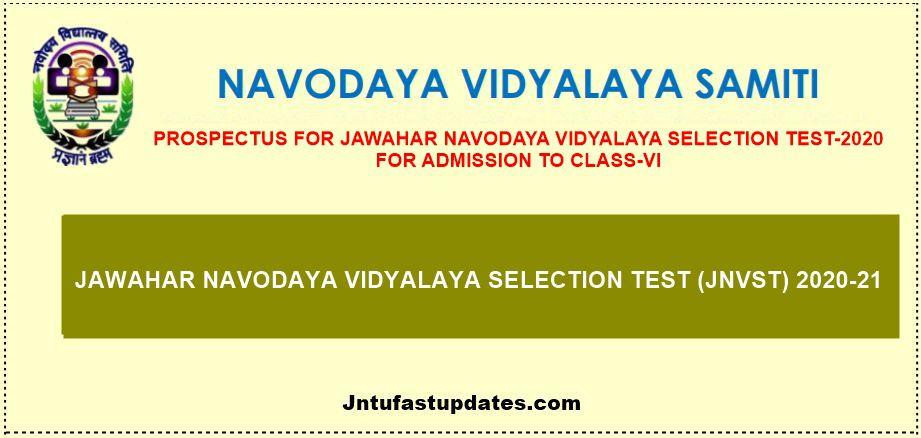 Navodaya Vidyalaya Admission 2020 Class 6