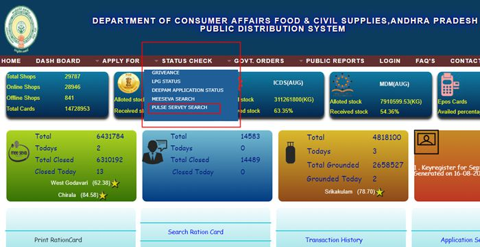 Ration Card e-KYC Status Online Check