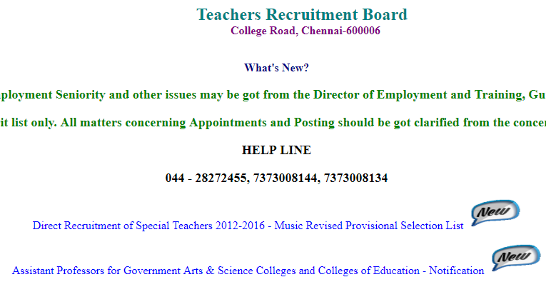 TN TRB Assistant Professor Recruitment 2019