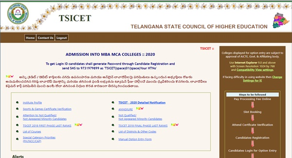 TS ICET Seat Allotment Results 2020
