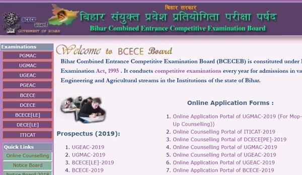 Bihar ITICAT 1st Round Seat Allotment Results 2019