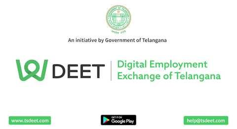 deet app download