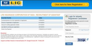 LIC Assistant Notification 2019 Apply Online