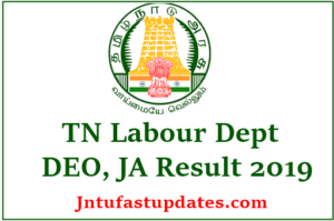 TN Labour Dept DEO Result 2019