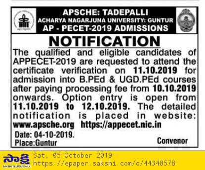 AP PECET Counselling Dates 2019