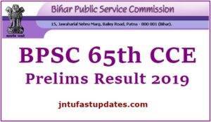 BPSC 65th CCE Prelims Result 2019