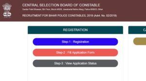Bihar Police Constable Recruitment 2019 Apply Online