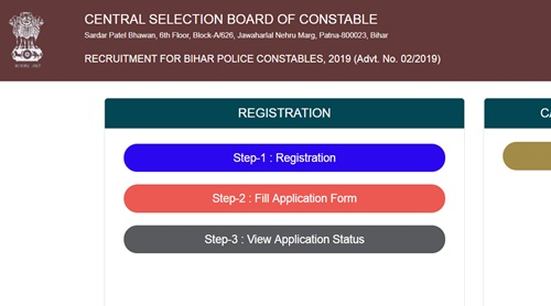 Bihar Police Constable Recruitment 2019 Apply Online