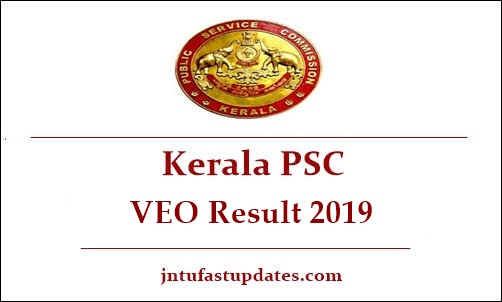 Kerala PSC VEO Result 2019