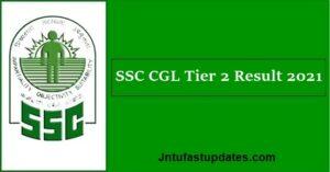 SSC CGL Tier 2 Result 2021