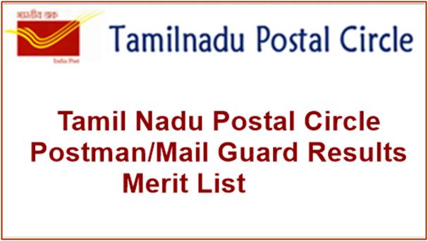 Tamil Nadu Postal Circle Result 2019