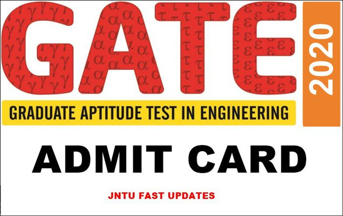 gate-admit-card-2020