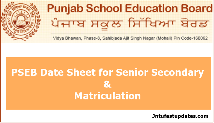 pseb-date-sheet-2020