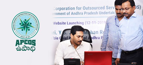 AP Outsourcing Corporation Registration