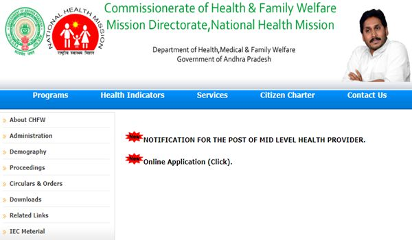 AP Recruitment for the Post of Mid Level Health Provider