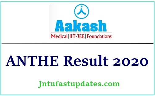 Aakash ANTHE Result 2020