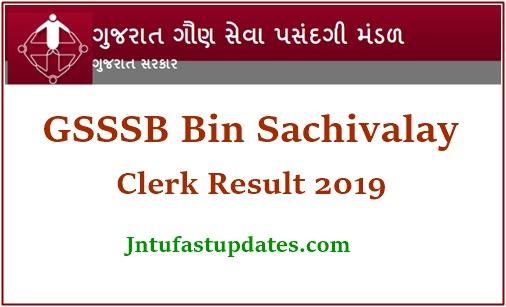 GSSSB Bin Sachivalay Clerk Result 2019