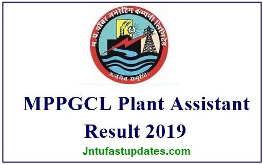 MPPGCL Plant Assistant Result 2019