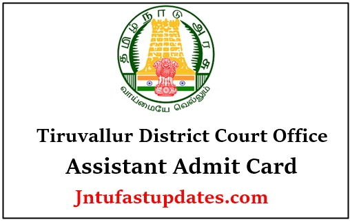 Tiruvallur District Court Office Assistant Hall Ticket 2019