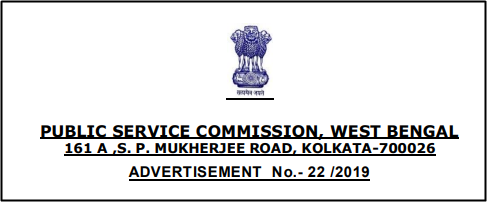 West Bengal Civil Service 2020 Notification