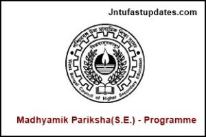 West Bengal Madhyamik Routine 2020