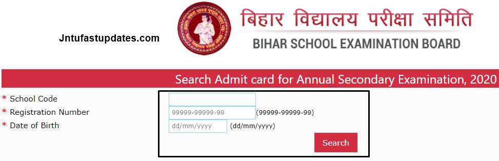 bihar board 10th admit card 2020-2