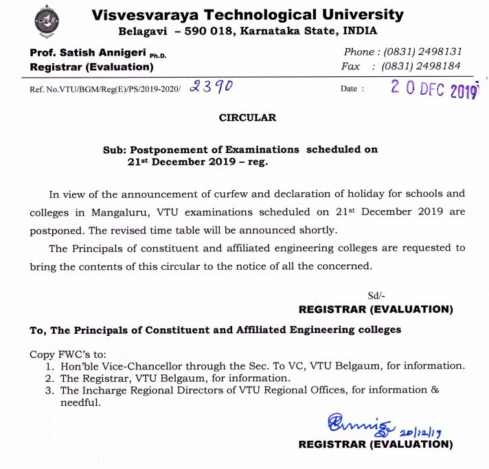 All-VTU-Exams-Postponed-on-21st-December-Due-to-Protests