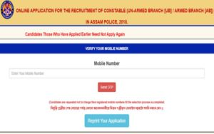 Assam Police Constable Online Apply