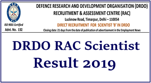 DRDO RAC Scientist B Result 2019