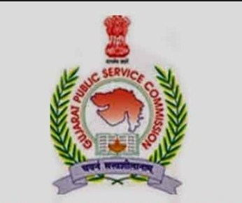 GPSC Administrative Service Result 2019