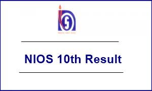 NIOS-10th-Result-2019-october