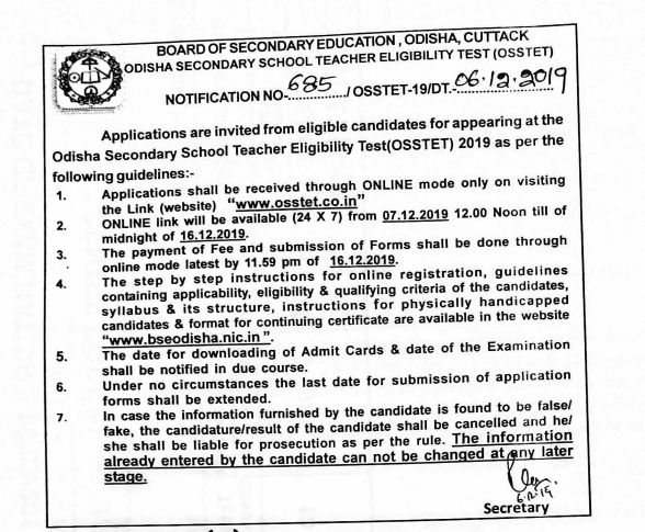 OSSTET 2019 Notification