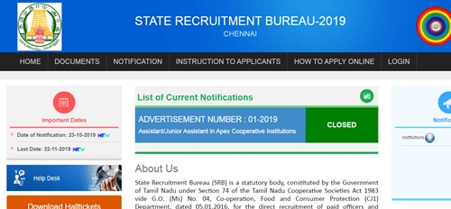 Tamil Nadu Cooperative Bank Assistant Hall Ticket 2019