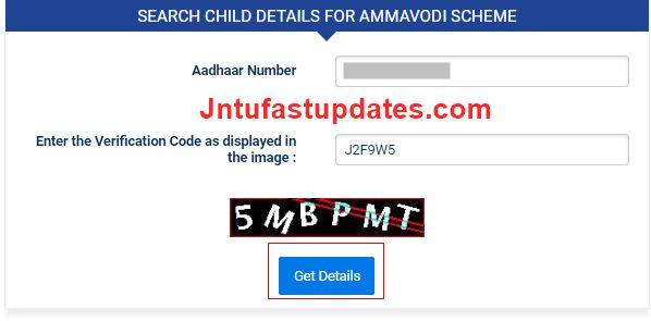 amma vodi status check-1