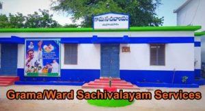 AP-GramaWard-Sachivalayam-Services