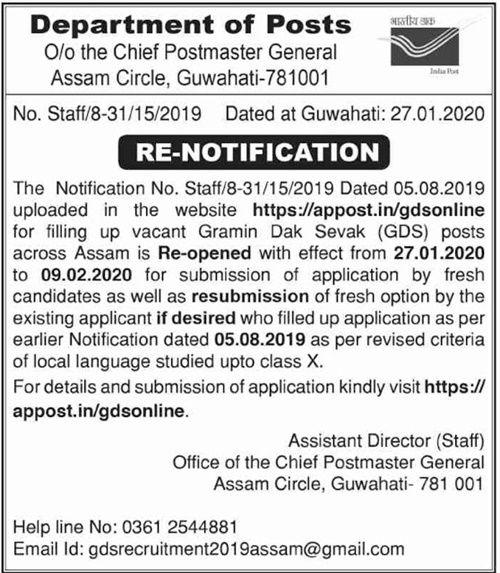 Assam-Postal-GDS-Recruitment-2020