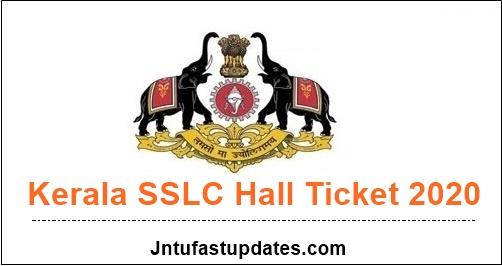 Kerala-sslc-Hall-Ticket-2020