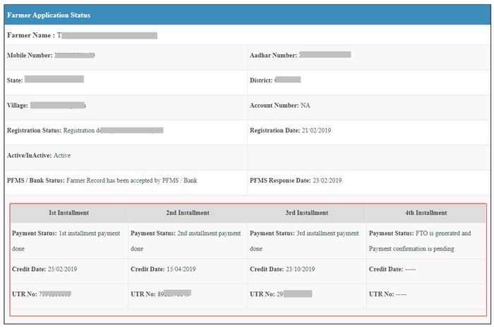PM-Kisan-Samman-Nidhi-Payment-Status-2020-2
