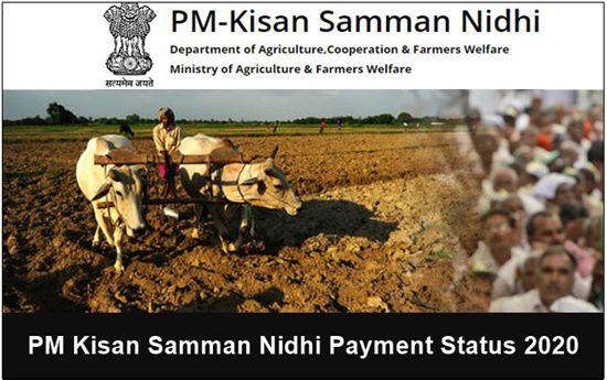 PM Kisan Samman Nidhi Payment Status 2020