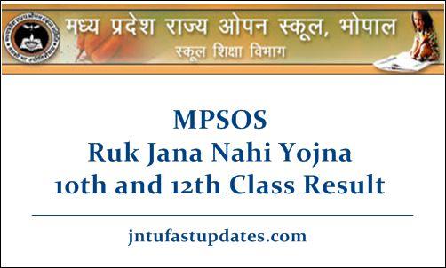 Ruk-Jana-Nahi-result-2020