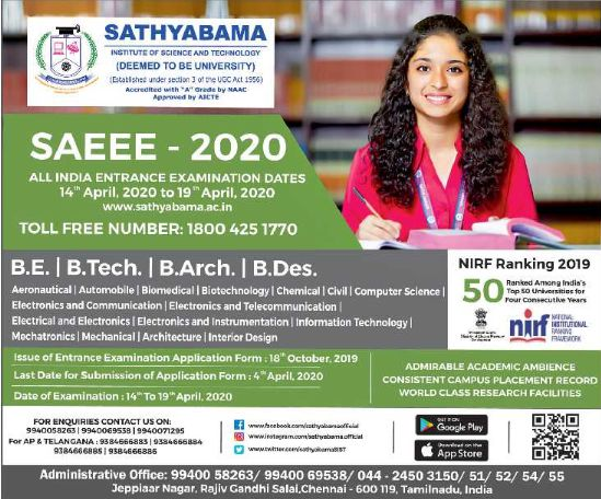 Sathyabama University Admission 2020