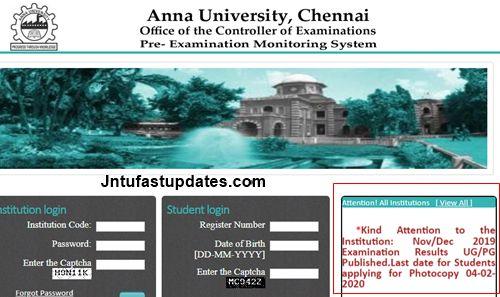 anna-university-results-2020