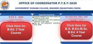 rajasthan-ptet-2020-application-form