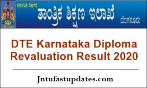 Karnataka-Diploma-Revaluation-Result-2020