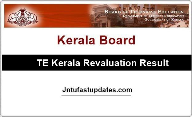TE-Kerala-Diploma-Revaluation-Result-2020
