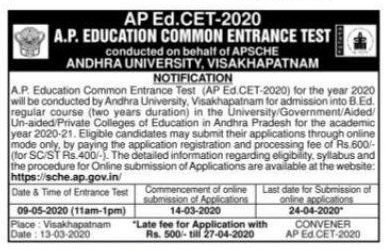 AP EdCET 2020 Notification