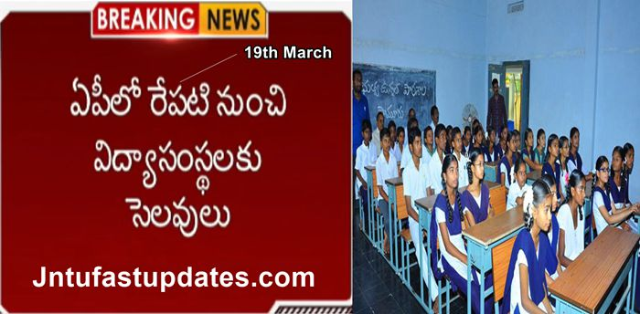AP Govt Declares Holidays from 19th March