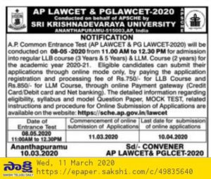 AP LAWCET & PGLCET 2020 Notification